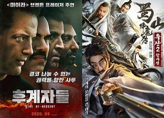 [D기획┃무늬만 극장 개봉작①] 소리소문없이 사라진 영화들