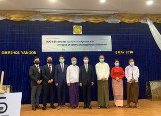 [코로나19] SK에너지·SKTI, 미얀마에 진단 키트 기부