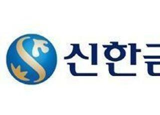 """""""LG유플러스, 절대 저평가 구간...목표가↑""""-신한금융투자"""