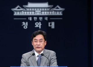靑 참모까지 文대통령 '조선 王'에 비유