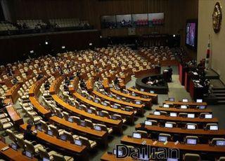 [기고] 가칭 민주사회당(민사당)을 위한 제언