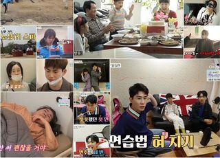 함소원·장영란 '아내의 맛', 시청률 또 10% 돌파