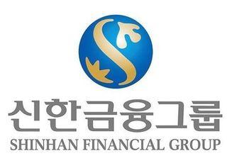 신한금융, 임원진 250여명 재난지원금 기부