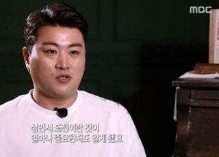 """'미스터트롯' 김호중 """"군 입대 연기 결정, 활동 계획 세울 것"""""""