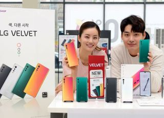LG 벨벳, 출시 D-1…'디자인 승부수'