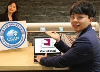 LG헬로, 클라우드 서비스 보안인증 획득