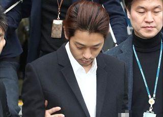 '집단 성폭행 혐의' 정준영, 징역 5년 불복해 상고