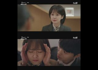 [D:첫방송] '오마베' 장나라 직진 로맨스…tvN 반격 신호탄 될까