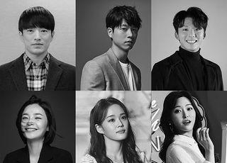 전미도, 6월 '어쩌면 해피엔딩' 통해 뮤지컬 무대 컴백