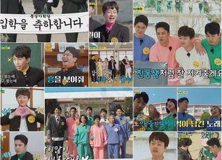 '뽕숭아학당', '트롯신이 떴다' 누르고 시청률 '대박'