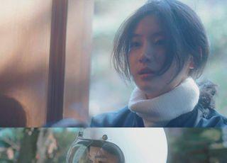 '인간수업' 박주현, 데뷔 전 출연했던 뮤직비디오 뒤늦게 주목받는 이유