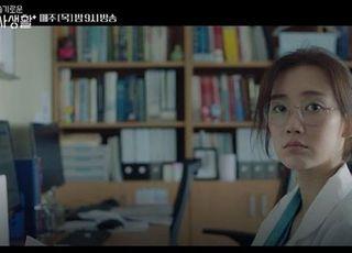 [D:PICK] '겨울쌤' 신현빈, '반전' 10년 연기 경력이 놀랍다