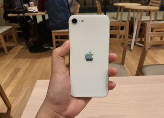 [체험기] 아이폰SE, 애플 입문용으로 '딱'