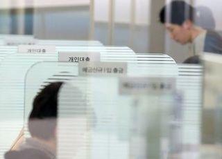 """2차 소상공인 대출-재난지원금까지…""""오늘부터 은행 창구서 접수"""""""