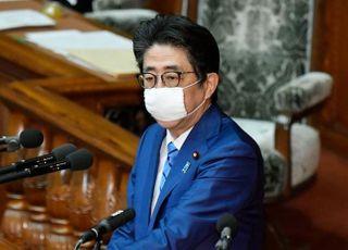 """IOC """"도쿄올림픽 9800억 지원"""" 발표...일본 언론 """"강요"""""""