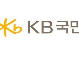 KB국민카드, 전용 ARS·고객센터 긴급재난지원금 신청 개시