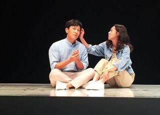 [D:현장] '좋은 사람'과 '좋은 사랑'을 이야기한 연극 '렁스'