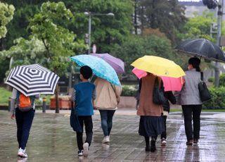 [내일날씨] 곳곳 아침까지 비…낮 최고기온 19∼28도