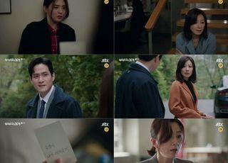 종영 앞둔 '부부의 세계', 또 최고 시청률…30% 돌파하나