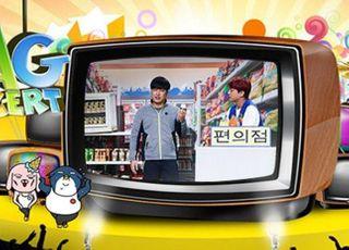 [D:방송 뷰] '개그콘서트' 사라지고 유튜브로, KBS의 책임과 면피 사이