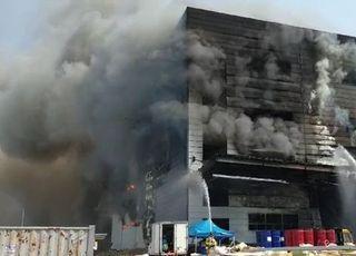 이천화재참사 재발 막는다…공사장 1057곳 현장조사