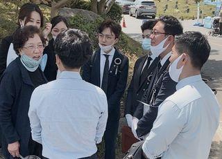 """[광주로 간 통합당 청년들①] 따뜻하게 품어준 이한열 열사 母 """"미래로 나아가자"""""""
