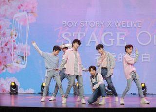 JYP 보이스토리, 중국 아이돌 최초 언택트 공연…동시 접속자 81만명