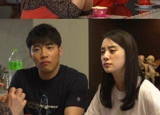 '부럽지' 우혜림·신민철, 큰 그림 있나? 신혼집에 출산계획까지 공개