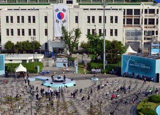 제 40주년 5.18 민주화운동 기념식 '옛 전남도청' 앞에서 개최