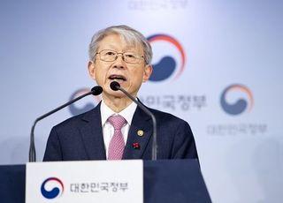 """최기영 과기정통부 장관, """"5G 강소기업 해외진출 아낌없이 지원"""""""