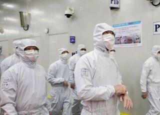 [포토] 이재용 삼성전자 부회장, 中 시안 반도체 공장 방문