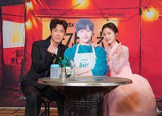 [D:방송 뷰] 첫 수목극 '쌍갑포차', JTBC '드라마 왕국' 화룡점정 될까
