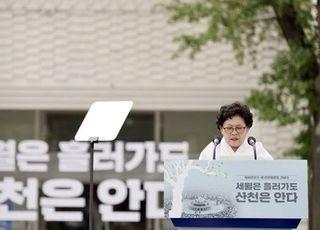 5.18민주화운동 40주년 '해묵은 논란 없었다'
