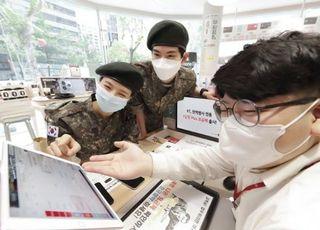 KT, 현역 병사 위한 요금제 출시…미디어 혜택 강화