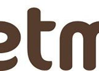 넷마블, 디지털 고객만족도 조사 게임 부문 3년 연속 1위