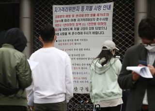 '이태원 클럽' 잠잠해지니…'삼성병원'‧'부천 나이트' 확산 변수 부상