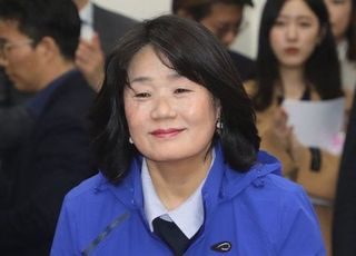 윤미향의 '수상한' 개인계좌 모금…민주당은 독려 정황
