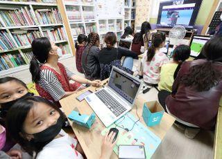 KT, 취약계층 아동 비대면 ICT 체험 교육 진행