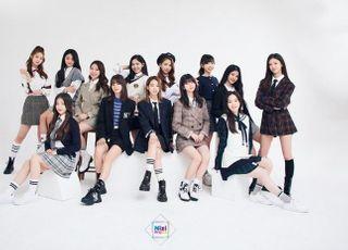 JYP 글로벌 오디션 '니지 프로젝트' 파트2, 22일부터 유튜브 방영 확정
