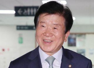 박병석, 21대 전반기 국회의장으로 사실상 추대