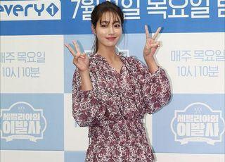 """이민정·효민·김희정·이주연 측 """"이태원 아닌 청담동 갔다"""""""