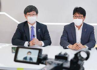 """SK텔레콤, AI 돌봄 서비스 7월 경 출시…""""B2C 통해 개발 재원 마련 할 것"""""""