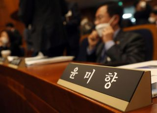 윤미향 사건은 진보, 정의 장사의 폐업 선고
