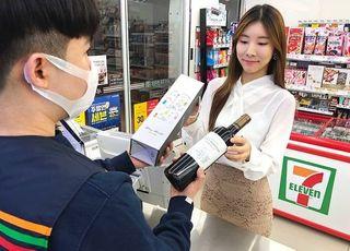"""편의점업계, 재난지원금 효과 쏠쏠…""""꼼수 가격인상"""" 지적도"""
