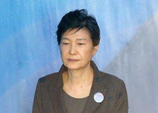 검찰, 박근혜 전 대통령에 징역 35년 구형 '뇌물·직권남용 혐의'