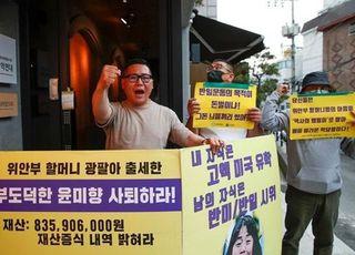 시민단체, 윤미향 사태 계기로 '후원금 감시 강화' 유탄맞나?