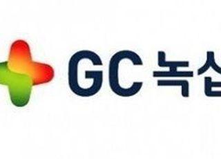 GC녹십자웰빙, 암악액질 신약 'GCWB204' 근위축 억제기전 규명