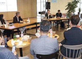 """구현모 KT 대표, """"포스트 코로나, 변화와 혁신 주도"""""""