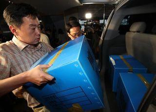 민주당, 검찰의 윤미향·정의연 압수수색에 '심기불편'