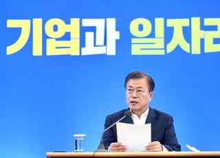 """주요 산업계 만난 文대통령 """"인재 키워달라"""" 주문"""